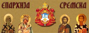 Српска православна црква-Епархијa Сремскa