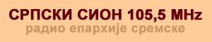 Радио Епархије Сремске