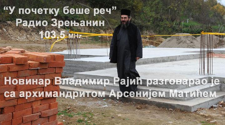 Интервју архимандрита Арсенија Радио Зрењанину