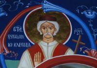 Свети новомученик Вукашин из Клепаца (Јасеновац 1943)