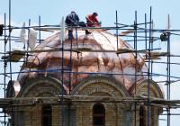Сија бакар нове цркве