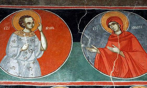 Св. Кирик и Јулита